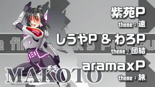 Aramax_Makoto.jpg