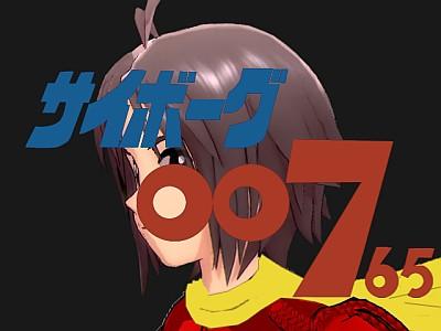 009タイトル.jpg