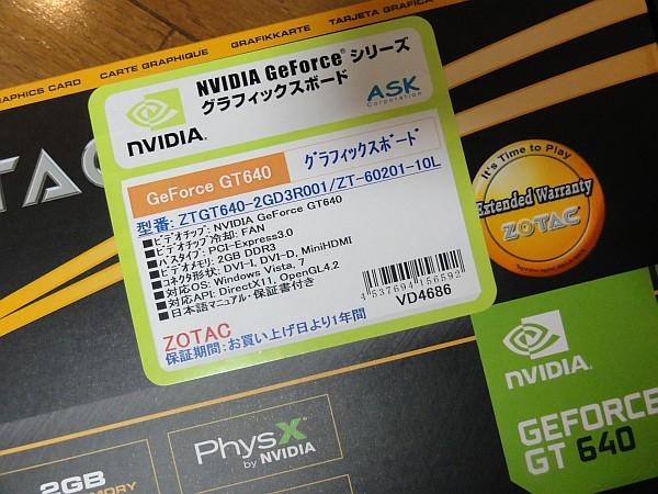 FermiCoreGeForce640.jpg