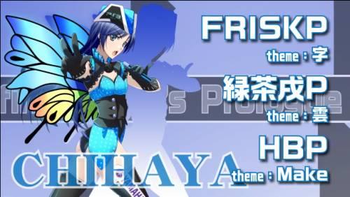 Ryokucha_Chihaya.jpg